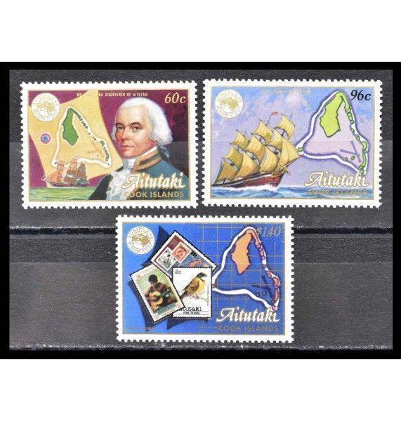 "Аитутаки 1984 г. ""Международная выставка марок AUSIPEX'84, Мельбурн"""