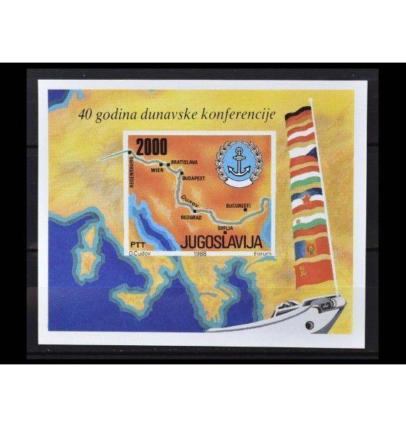"""Югославия 1988 г. """"40 лет Дунайской конференции"""""""