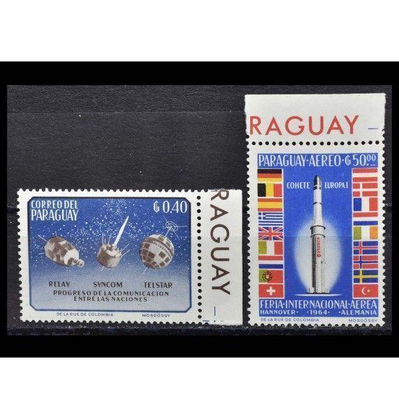 "Парагвай 1964 г. ""ООН"""