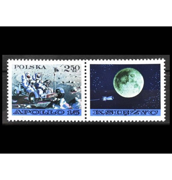 "Польша 1971 г. ""Аполлон-15"" (с купоном)"