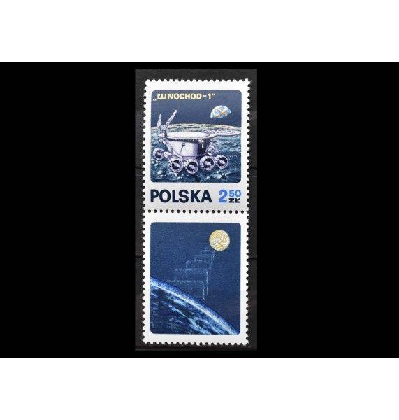 """Польша 1971 г. """"Луноход-1"""" (с купоном)"""
