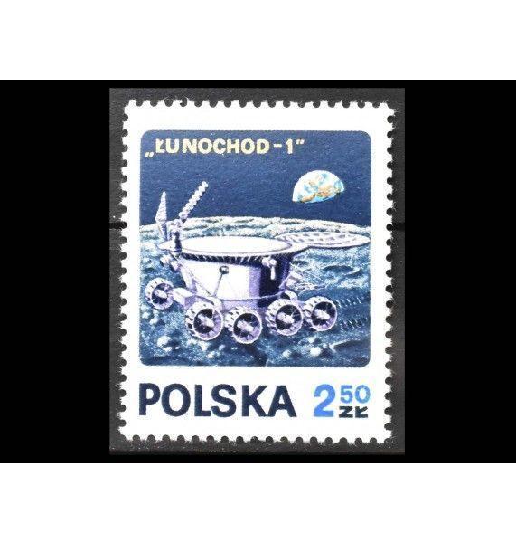 """Польша 1971 г. """"Луноход-1"""""""