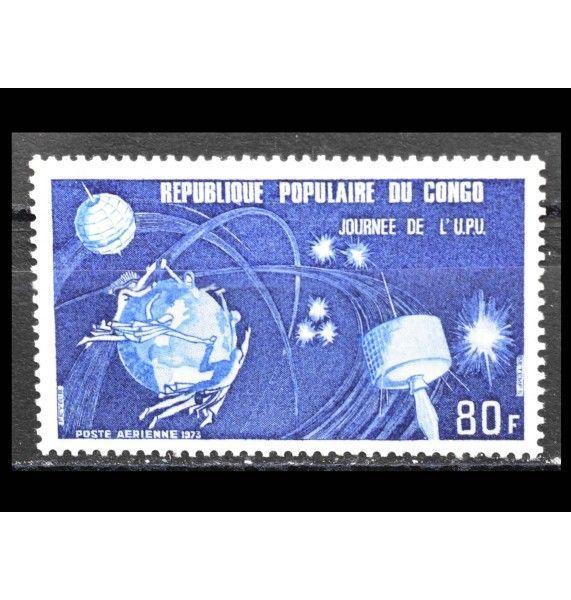 """Республика Конго 1973 г. """"100 лет Всемирному почтовому союзу (UPU)"""""""