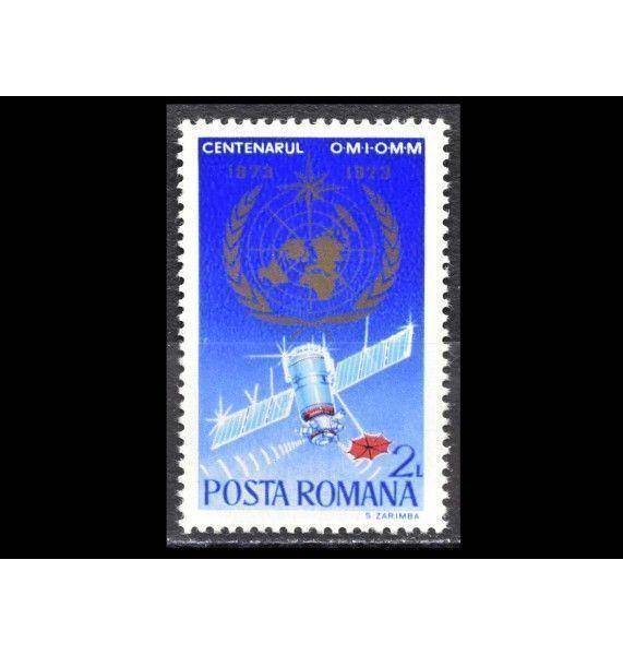 """Румыния 1973 г.""""100 лет Всемирной метеорологической организации"""""""