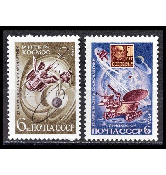 """СССР 1973 г. """"День космонавтики"""""""