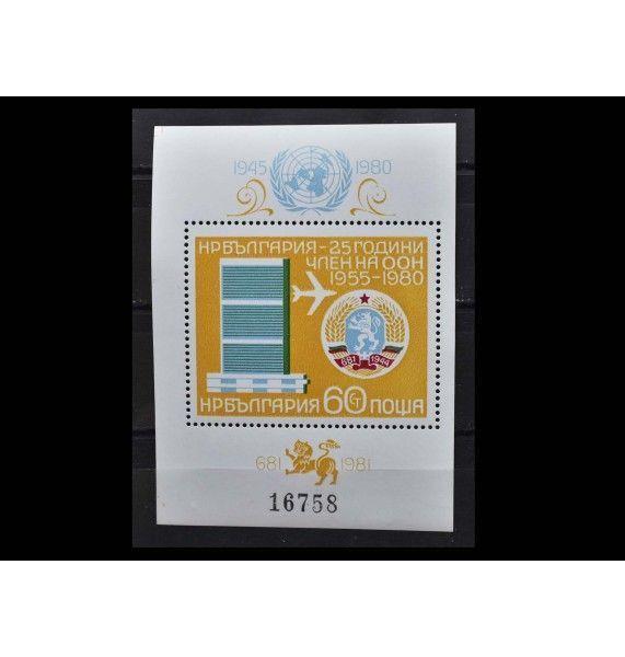 """Болгария 1980 г. """"25-летие вступления Болгарии в ООН"""""""