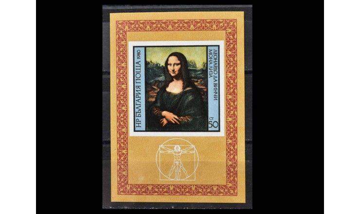 "Болгария 1980 г. ""Картины Леонардо да Винчи"""