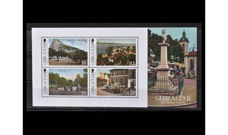 """Гибралтар 2013 г. """"Старинные виды Гибралтара"""""""