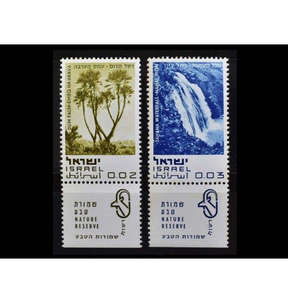 """Израиль 1970 г. """"Заповедники"""""""