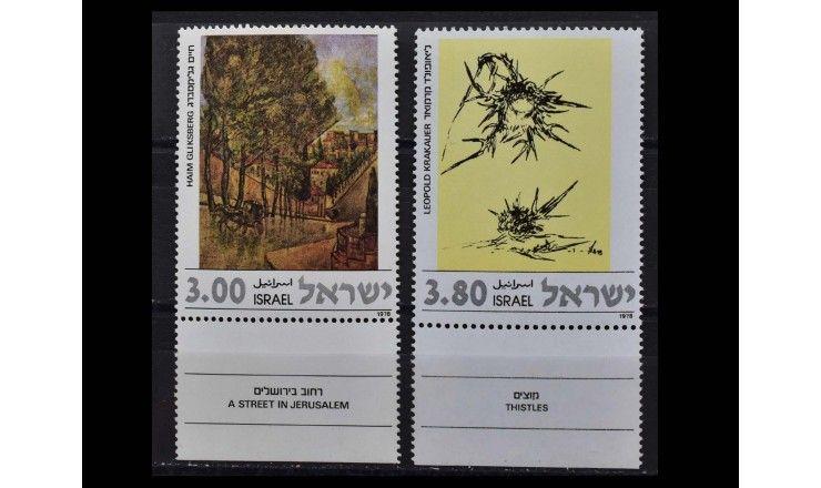 """Израиль 1978 г. """"Картины"""""""