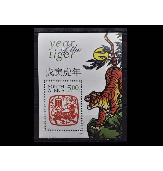 "ЮАР 1998 г. ""Китайский Новый год - Год Тигра"""