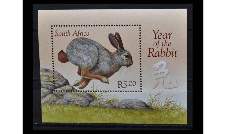 """ЮАР 1999 г. """"Китайский Новый год - Год кролика"""""""
