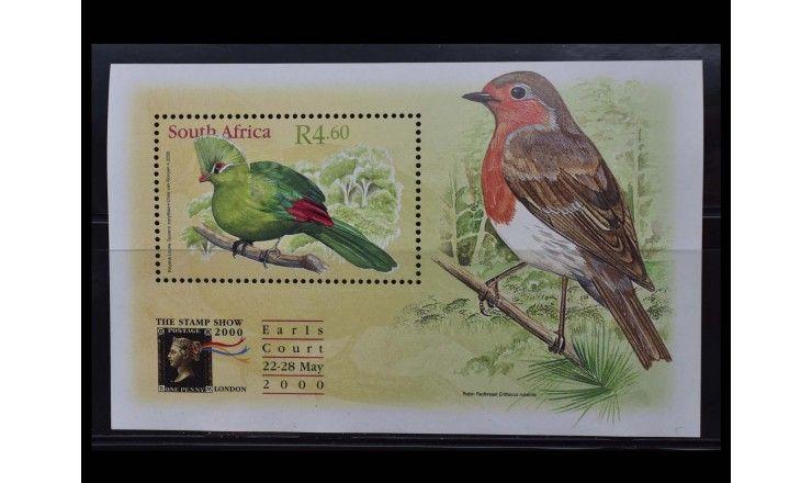 """ЮАР 2000 г. """"Международная выставка марок THE STAMP SHOW 2000, Лондон"""""""