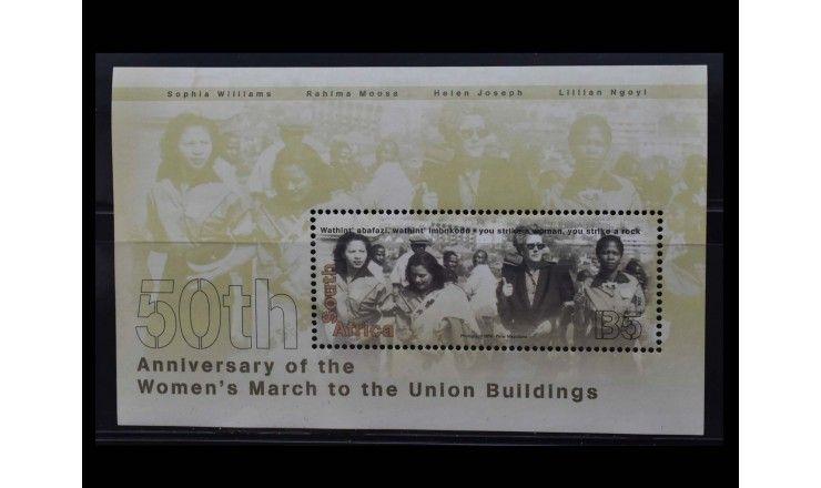 """ЮАР 2006 г. """"Марш женщин к зданию союза в Претории"""""""