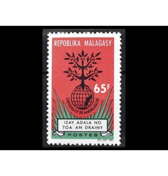 """Мадагаскар 1964 г. """"Основание университета в Мадагаскаре"""""""