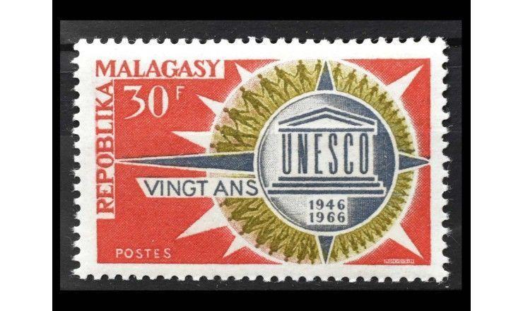 "Мадагаскар 1966 г. ""20 лет ЮНЕСКО"""