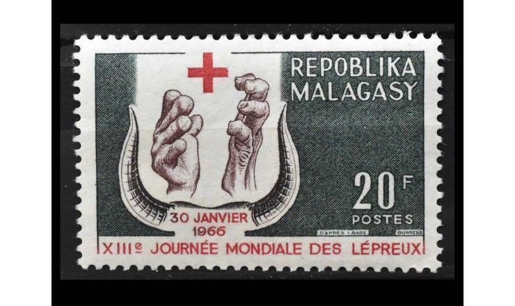 """Мадагаскар 1966 г. """"Всемирный день проказы"""""""
