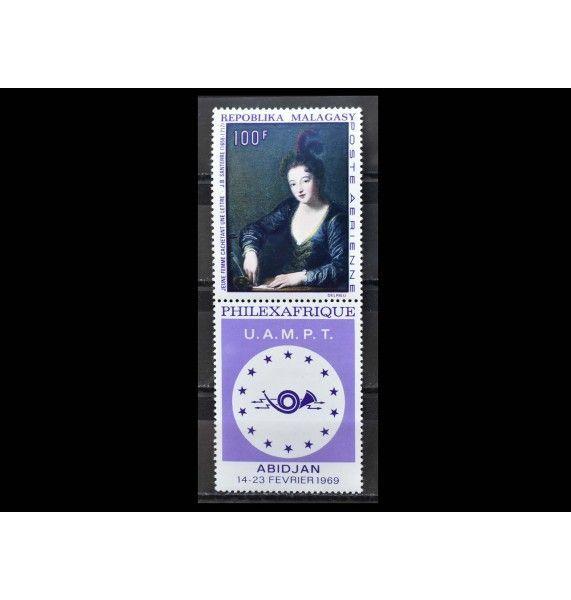 """Мадагаскар 1968 г. """"Международная выставка марок PHILEXAFRIQUE, Абиджан (1969)"""""""