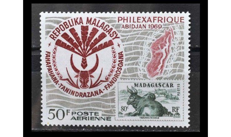 """Мадагаскар 1969 г. """"Международная выставка марок PHILEXAFRIQUE, Абиджан"""""""