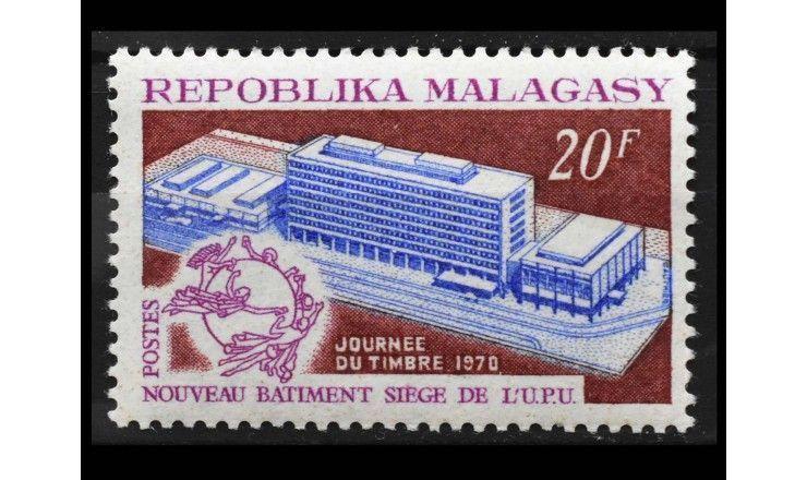"""Мадагаскар 1970 г. """"День почтовой марки: Торжественное открытие нового офиса ВПС"""""""