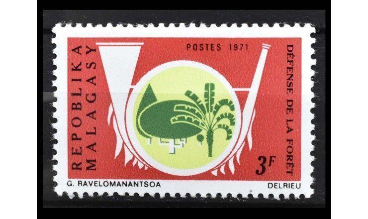 """Мадагаскар 1971 г. """"Защита леса"""""""