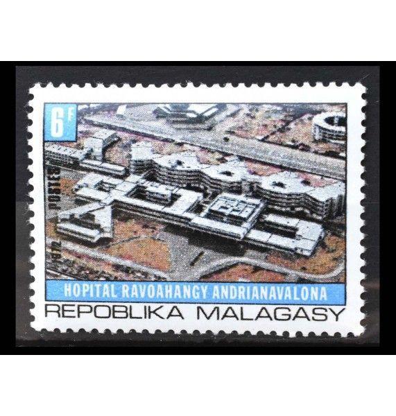 """Мадагаскар 1972 г. """"Больница Равоаханги Андрианавалона"""""""