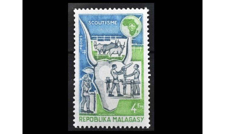 """Мадагаскар 1974 г. """"Всемирная конференция скаутов"""""""