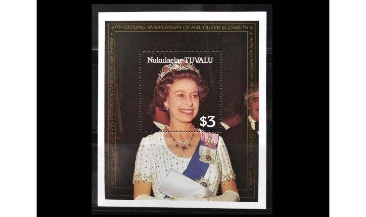 """Нукулаелае 1987 г. """"40 лет свадьбы Елизаветы II и принца Филиппа; 150 лет правления королевы Виктории"""""""