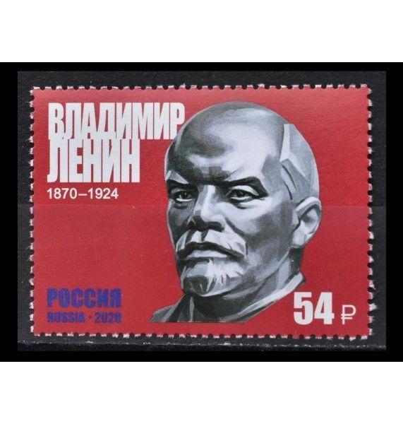 """Россия 2020 г. """"Владимир Ленин"""""""