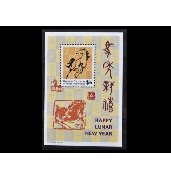 """Гренада Карриаку и Петит Мартиник 2002 г. """"Китайский Новый год: Год Лошади"""""""