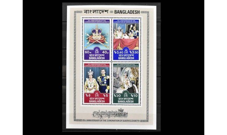 """Бангладеш 1978 г. """"25 лет коронации Королевы Елизаветы II"""""""