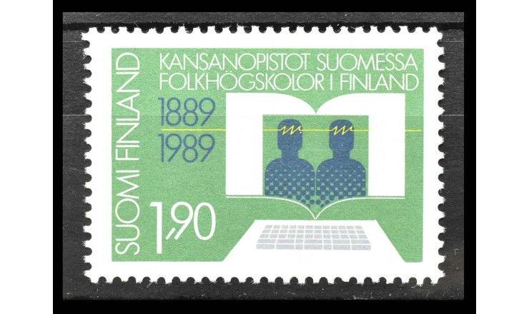 """Финляндия 1989 г. """"100 лет Народному университету в Финляндии"""""""