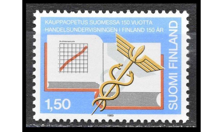 """Финляндия 1989 г. """"150 лет коммерческому обучению в Финляндии"""""""