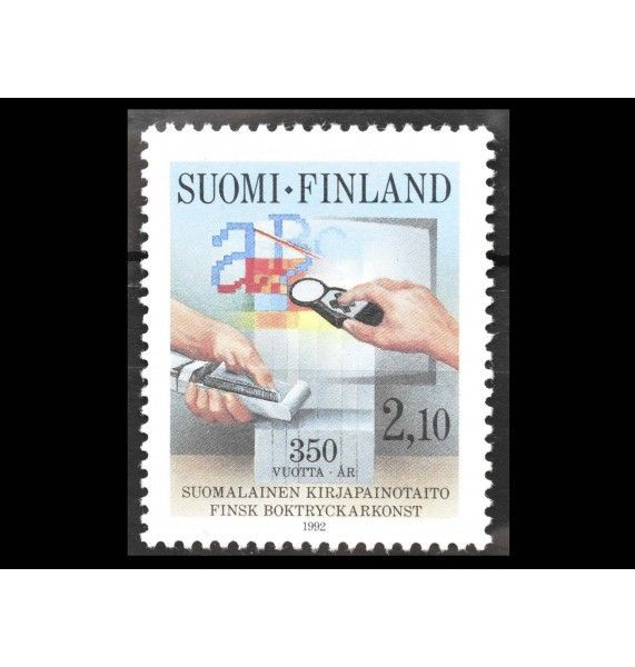 "Финляндия 1992 г. ""350 лет книгопечатания в Финляндии"""