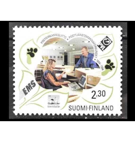 """Финляндия 1994 г. """"100 лет союзу почтовых работников"""""""