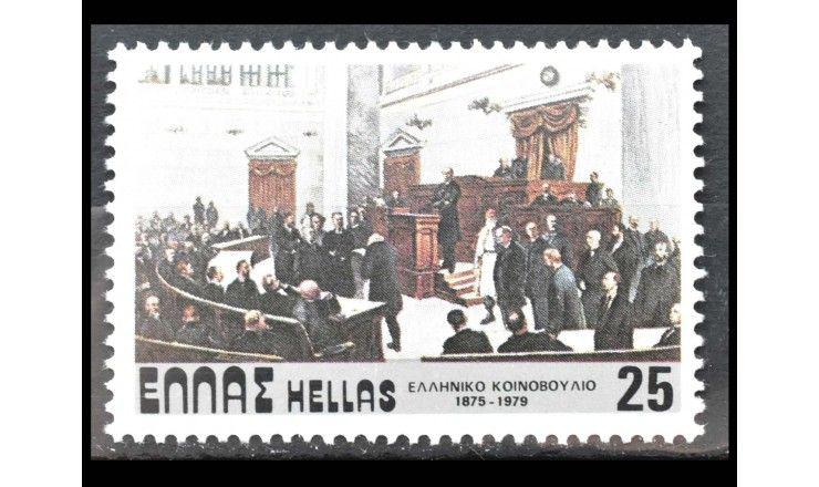 """Греция 1979 г. """"104 года греческому Парламенту"""""""