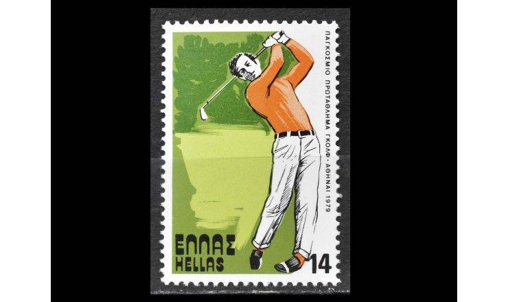 """Греция 1979 г. """"Международные ставки на гольф, Глифада"""""""