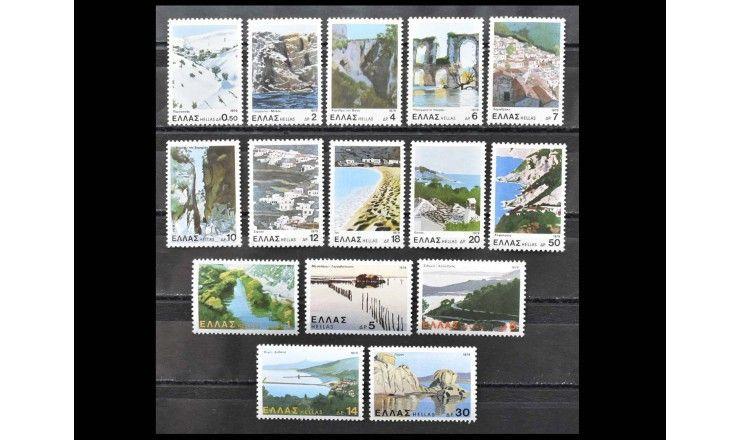 "Греция 1979 г. ""Стандартные марки: Ландшафты"""