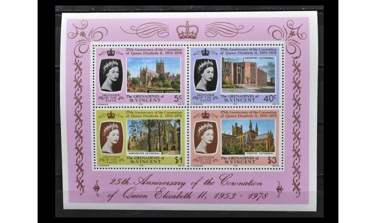 """Гренадины и Сент Винсент 1978 г. """"25 лет коронации Королевы Елизаветы II"""""""