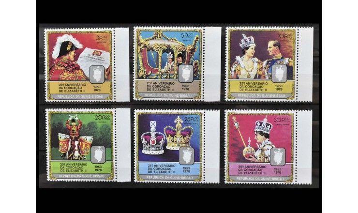 """Гвинея-Бисау 1978 г. """"25 лет коронации Королевы Елизаветы II"""""""