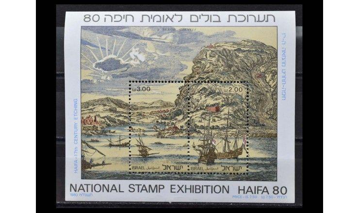 "Израиль 1980 г. ""Национальная выставка марок HAIFA 80"""