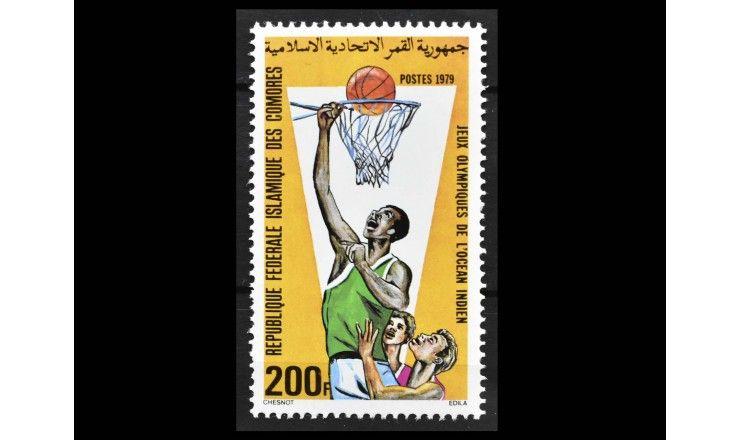"""Коморские острова 1979 г. """"Игры островов Индийского океана"""""""