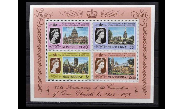 """Монтсеррат 1978 г. """"25-летие коронации королевы Елизаветы II"""""""