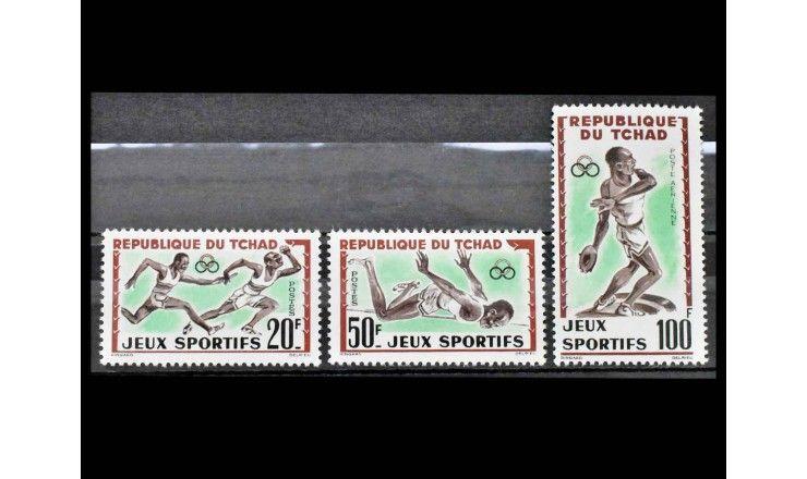 """Чад 1962 г. """"Африканские спортивные игры в Абиджане"""""""