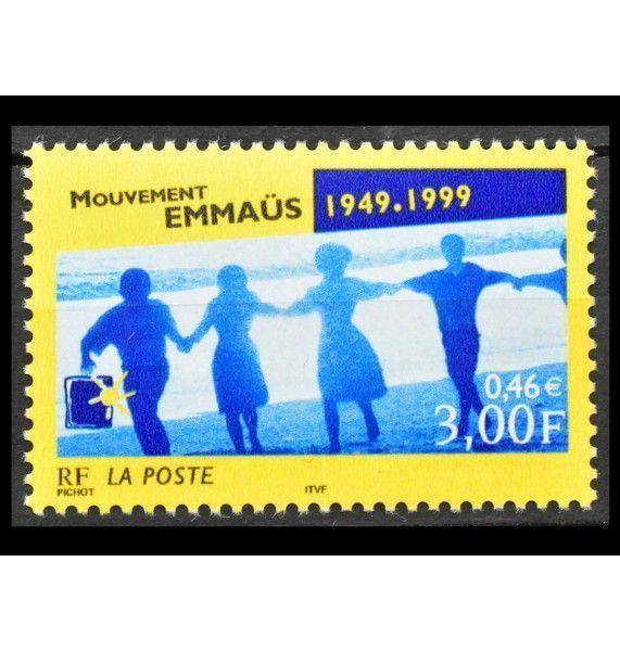 """Франция 1999 г. """"50 лет движению Эммаус"""""""