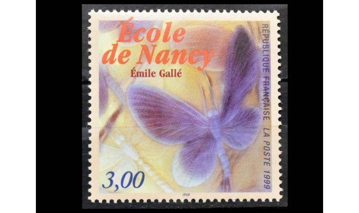 """Франция 1999 г. """"Бабочка"""""""