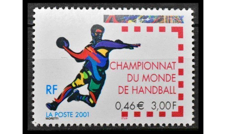 """Франция 2001 г. """"Чемпионат мира по гандболу"""""""