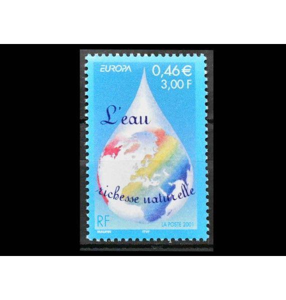 """Франция 2001 г. """"Вода, дающая жизнь"""""""