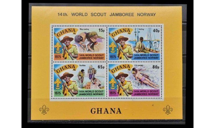 """Гана 1976 г. """"Скауты"""""""