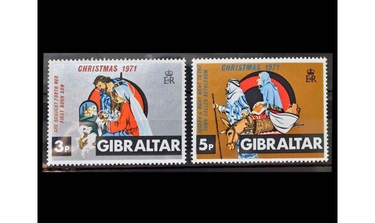 "Гибралтар 1971 г. ""Рождество"""